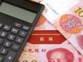 广州医保个人账户可提现?有条件