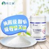 钙立速纳米螯合钙天门冬氨酸钙全新一代钙产品 保健品全国