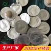 铝塑压板软铝双铝片剂软胶囊压板代加工山东恒康