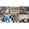 德国Chinovo GmbH吉诺医跨境电商 OTC全国