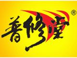 江西巨泰实业有限公司