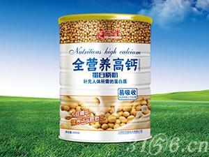 全营养高钙蛋白质粉