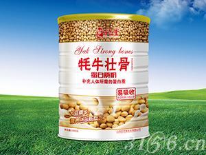 牦牛骨粉蛋白质粉