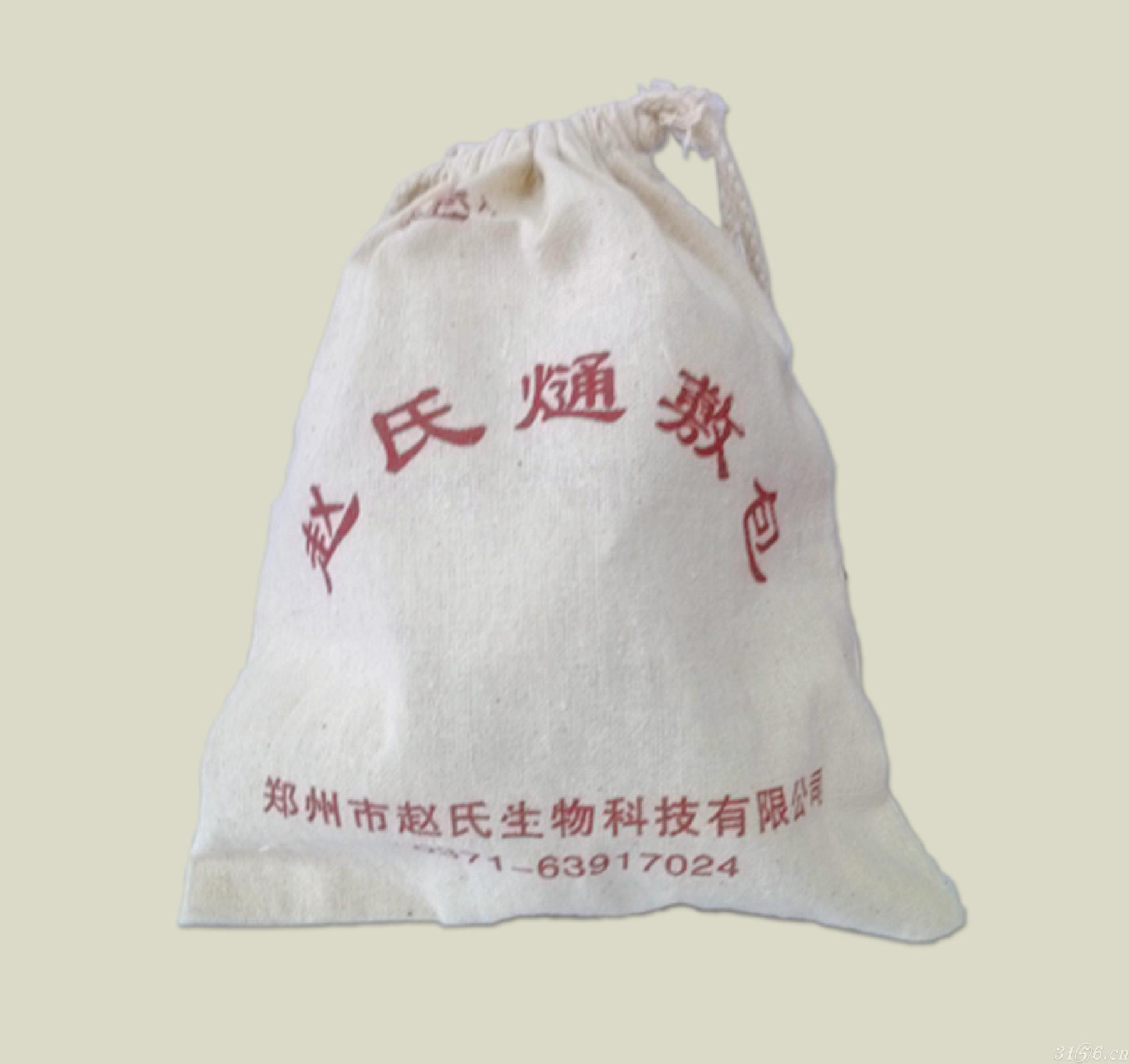 赵氏保健品敷包