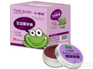 小蛙娃宝宝紫草膏(大盒装)