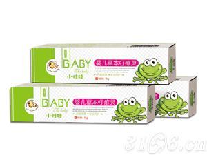 婴儿草本叮痱灵 宝宝皮肤护理
