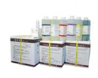 血细胞分析仪应用试剂 溶血素
