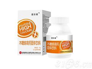 爱乐维木糖醇高钙固体饮料