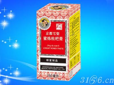 京都雪梨蜜炼枇杷膏