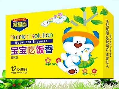 宝宝吃饭香营养液
