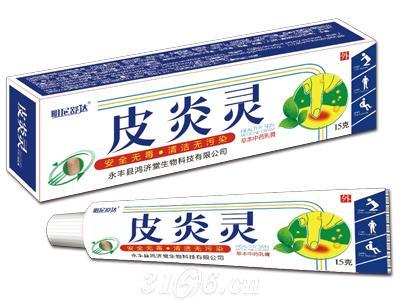 皮炎灵草本中药乳膏