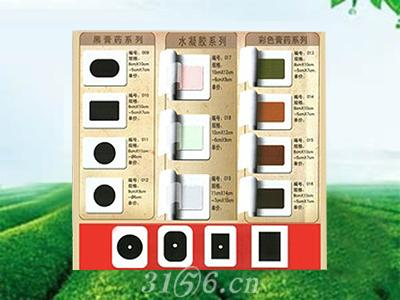 加工黑膏药―贴牌,OEM,风湿,骨科,生产厂家,皮肤科,软膏