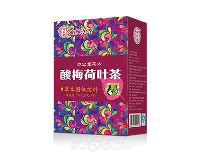 酸梅荷叶茶