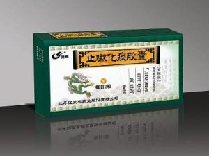 止嗽化痰胶囊(全国独家产品,止咳,化痰,咳血,清肺)