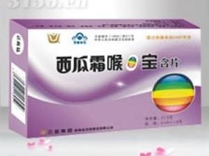 三金西瓜霜喉口宝含片(话梅味)
