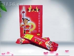 风火神丹 (腹泻、肠炎)