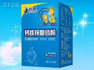 钙铁锌复合粉