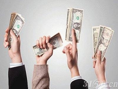 2016年第一季度生物医药行业薪酬盘点